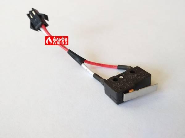 Микровыключатель Нева 3227-02-330 для газовых колонок Нева 4508, 4510, 4510 М, 4513 М 4511, 5611 (вид спереди)