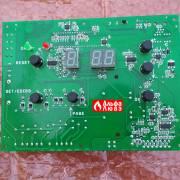 Плата управления beretta R107584 на котел Beretta Power Plus (вид снизу)