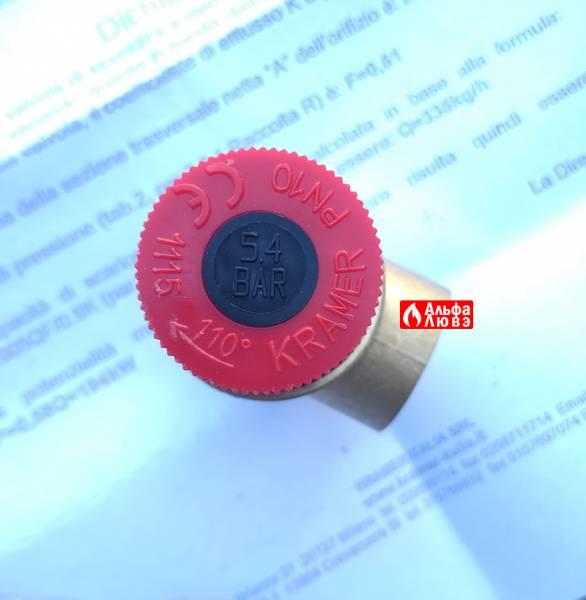 Предохранительный клапан Beretta R106615 (вид сверху)