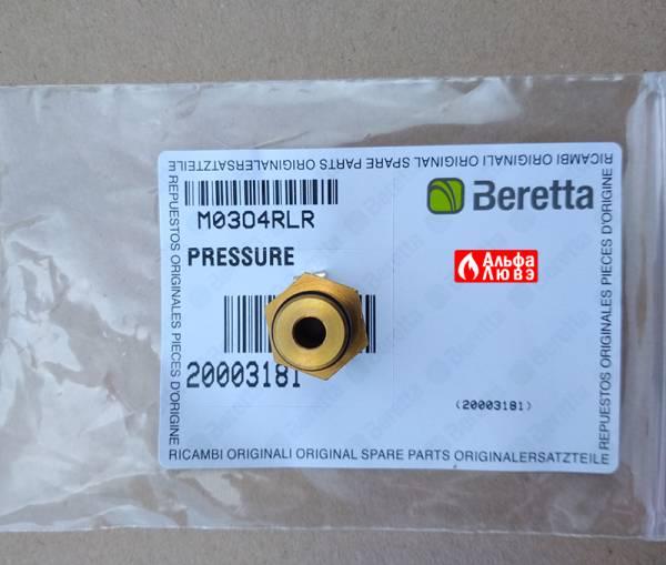 Реле (датчик) давления воды Beretta 20003181, 10028141 для котла City, Ciao, Mynute (вид сверху)