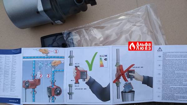 Циркуляционный насос Grundfos UPS15-50 A0-AC-BC P-N 59945526 Beretta R10027571 с развернутой инструкцией
