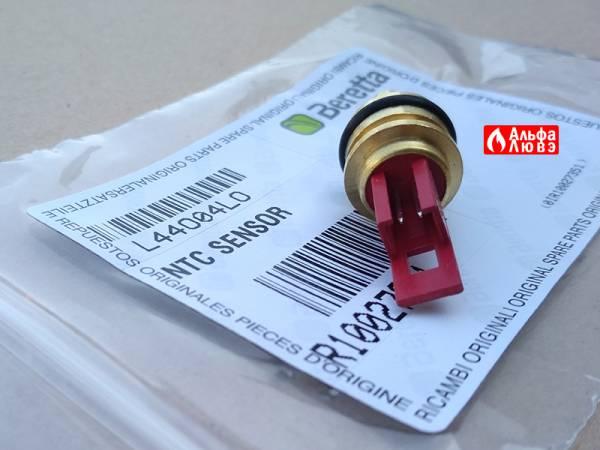 Температурный датчик NTC Beretta R10027351 для котлов City-Exclusive-Mynute Green (вид снизу)