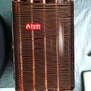 Теплообменник 8223-08-000 на котел Нева 8224 и 8624 (вид снизу)