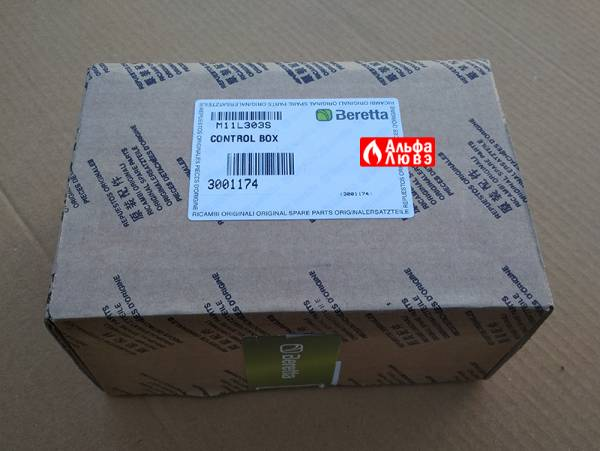 Упаковка автомата горения 552SE Beretta 3001174 для горелки Riello Gulliver