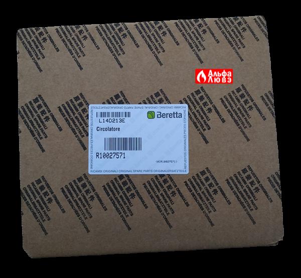 Упаковка циркуляционного насоса Grundfos UPS15-50 A0-AC-BC P-N 59945526 Beretta R10027571