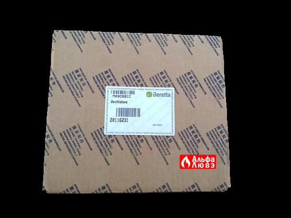 Упаковка вентилятора Ebmpapst RG 148-1200-3633-011214 Beretta 20116231