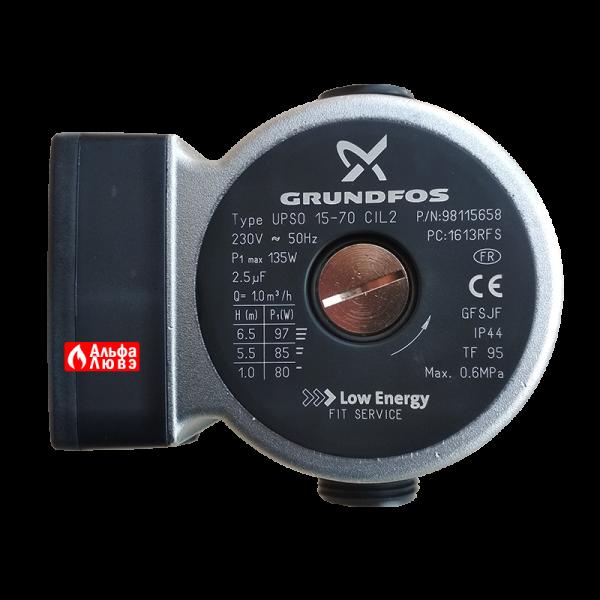 Циркуляционный насос Grundfos UPS0 15-70 CIL2 Beretta R20040990