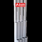 Удлинения алюминиевые Ø 80 мама-папа (M-F) раздельного дымоудаления различной длины 15-25-50-100-200 см