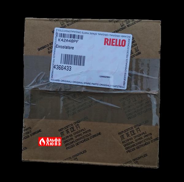 Упаковка циркуляционного насоса Grundfos UPS15-50 A0 MK11, PN 59945536. Beretta 20002906 Riello — 4366433