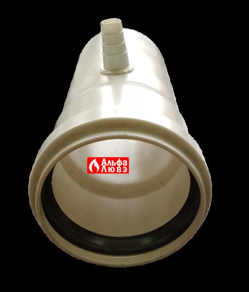 Горизонтальный конденсационный конденсатоотводчик (вид спереди)