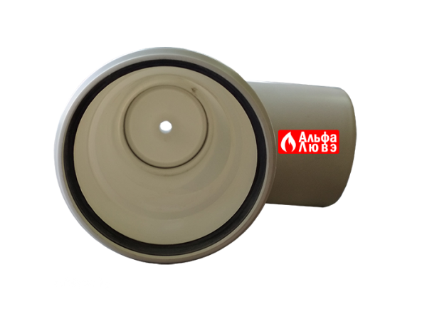 Конденсатоотводчик конденсационный DN80, тройник ревизионный с конденсатоотводчиком конденсационный (вид спереди)