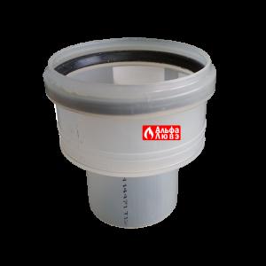 Адаптер редукция DN 80-110 конденсационного каскадного дымоудаления