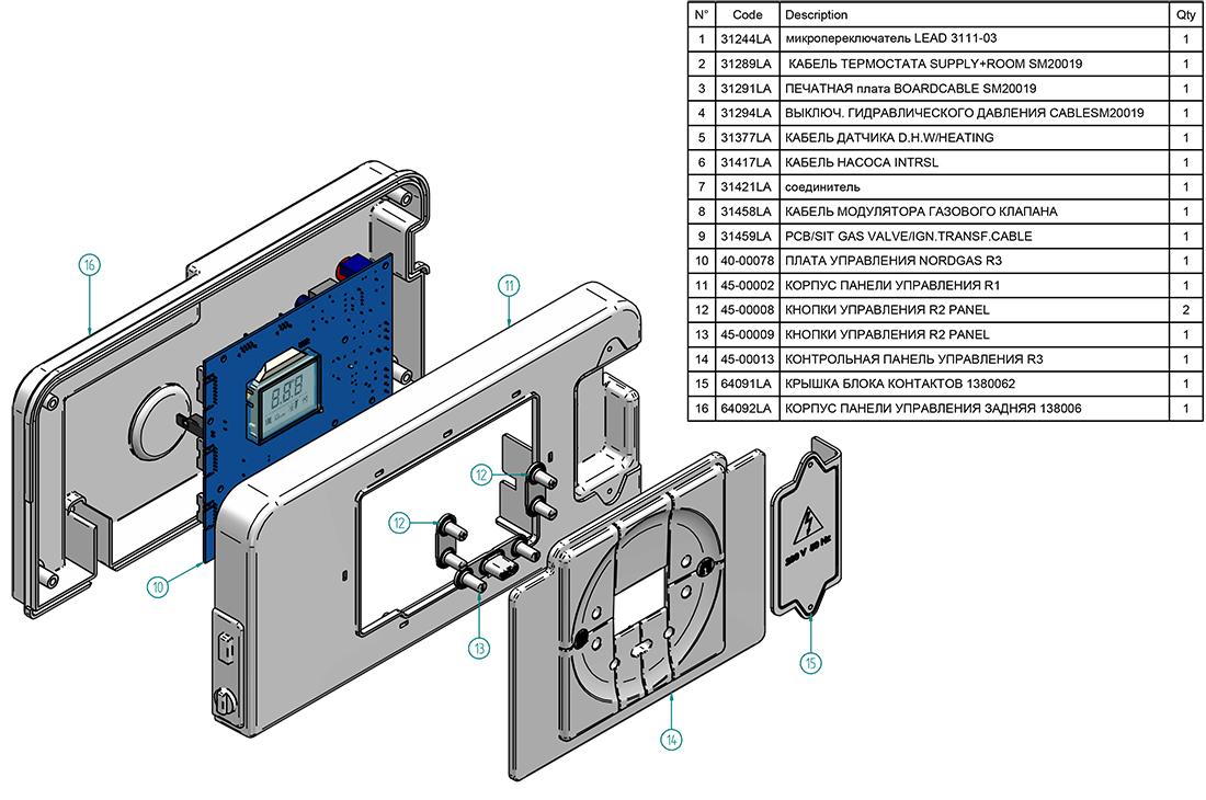 Передняя панель и плата двухконтурного котла Альфа-Калор АОГВ 24 ЗП 2013 гв