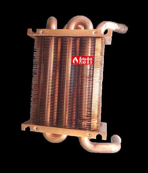 Теплообменник на котел MasterGas Seoul 11 14 16 21 кВт Артикул 2070549 (вид снизу)