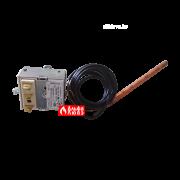 Температурное реле Beretta RK029 для котла Beretta Novella