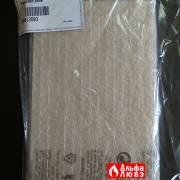 Теплоизоляция в упаковке Beretta 20013583 для котла Beretta City 24 Cai, Beretta Ciao J 24 Cai