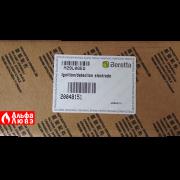 Упаковка электрод розжига и ионизации с креплением Beretta 20048151