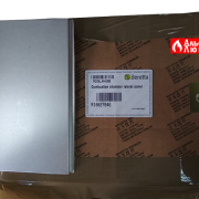 Упаковка панели боковой камеры сгорания Beretta 10027646 (Combustion Chamber Lateral Panel) (вид сбоку)