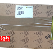 Упаковка теплоизоляции передней (Insulation Panel) Beretta 20013582 для котлов Beretta City 24 CAI, Ciao 24 CAI, Ciao J 24 CAI