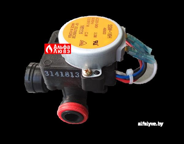Трехходовой клапан 2040125 на котел Master Gas Seoul 11, 14, 16, 21, 24 (вид спереди)