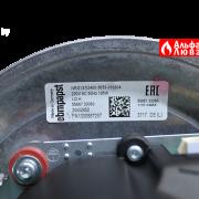 Вентилятор Ebmpapst NRG 137 — 2400-3633-010204 Beretta 20060569 (шильда вентилятора)