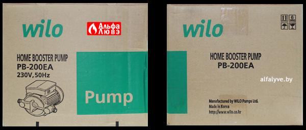 Упаковка насоса повышения давления Wilo PB-200EA