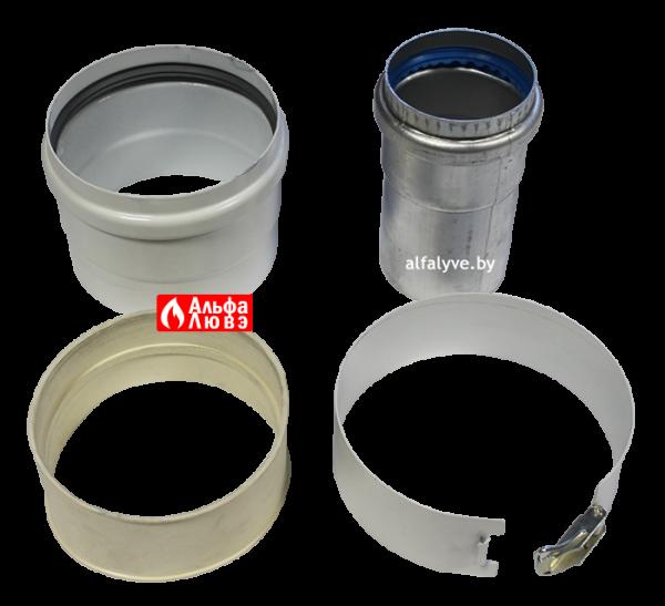 Адаптер для коаксиального дымоудаления Ø60-100 с комплектом уплотнительных колец на котел Ariston, Chaffoteaux, Vaillant (все элементы)