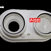 Адаптер моноблочный конденсационный PP Ø80-125 на Ø80-80 для котла Baxi, Viessmann (вид сверху)