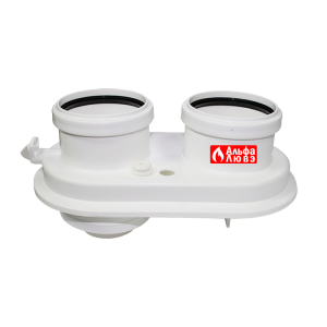 Адаптер моноблочный конденсационный PP Ø80-125 на Ø80-80 для котла Baxi, Viessmann