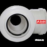 Адаптер разделительный PP с Ø80-125 на Ø80-80 для конденсационного дымоудаления (вид сверху)