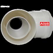 Адаптер разделительный PP с Ø80-125 на Ø80-80 для конденсационного дымоудаления (вид снизу)