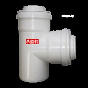 Адаптер разделительный PP с Ø80-125 на Ø80-80 для конденсационного дымоудаления