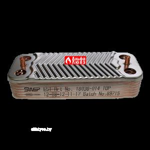 Теплообменник ГВС 21000605201100 (18038-014 TOP) на котел Nevalux 8224