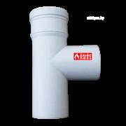 Тройник пластиковый PP DN80 для системы дымоудаления конденсационных котлов 90°