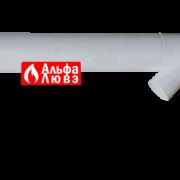 Удлинение каскадное Ø160 с двумя ответвлениями для конденсационного котла c ревизионной крышкой со стоком