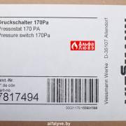 Этикетка прессостата (реле давления дыма) Viessmann 7817494