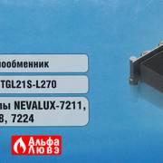 Этикетка теплообменника QF/BTGL21S-L270(7224) на котел NevaLux 7211, 7218, 7224