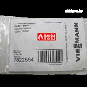 Этикетка трубки (сопло) вентури Viessmann 7822594
