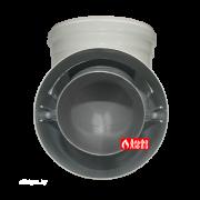 Отвод коаксиальный 90° PP-AL мама-папа Ø80-125 для конденсационного дымоудаления (вид снизу)
