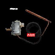 Температурное реле Beretta R104534 на котел Beretta Avtonom