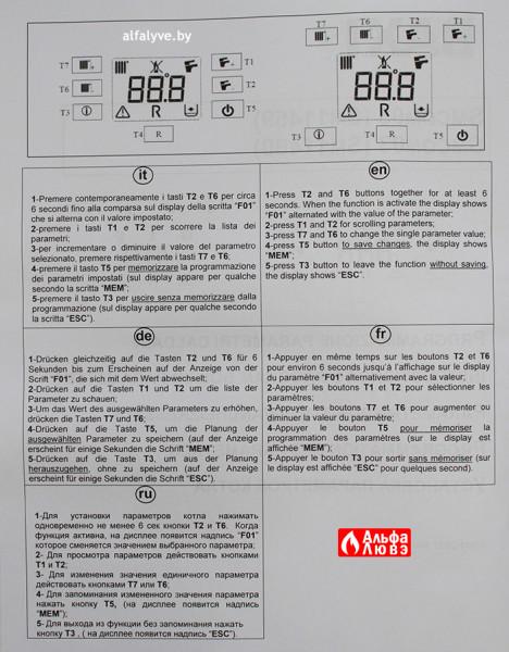 Инструкция по установке параметров платы управления Baxi JJJ005702450, 5702450 производства Bertelli & Partners HDIMS02 bx01 на котел Baxi ECO Four, Fourtech, MAIN Four
