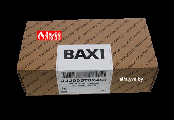 Упаковка платы управления Baxi JJJ005702450, 5702450 производства Bertelli & Partners HDIMS02 bx01 на котел Baxi ECO Four, Fourtech, MAIN Four