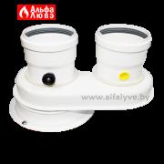 01 Адаптер одноблочный для раздельного дымоудаления конденсационных газовых котлов