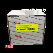 05 Циркуляционный насос (24049LA, 24068LP, 65-00112) Wilo RSL 15-5 WG на котел Альфа-Калор АОГВ 24 (в упаковке)