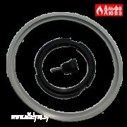 06 Прокладки в комплекте с всасывающим каналом 20007061 (Suction duct) котла Beretta Mynute Boiler Green 25, 32 BSI