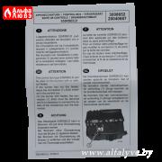09 Автомат горения RBL 535R SE-LD Riello 3008652 на горелки RDB1, RDB 2-1, RDB 2-2, RDB 3-2, RDB 9 (Инструкция)