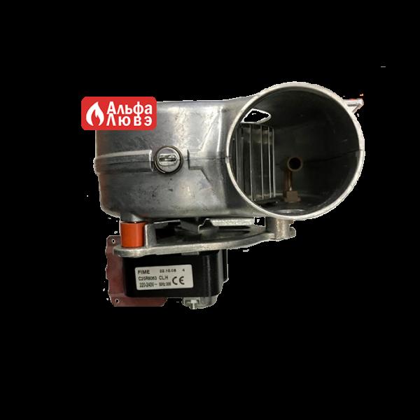 Вентилятор газового котла Beretta Арт.R10020793