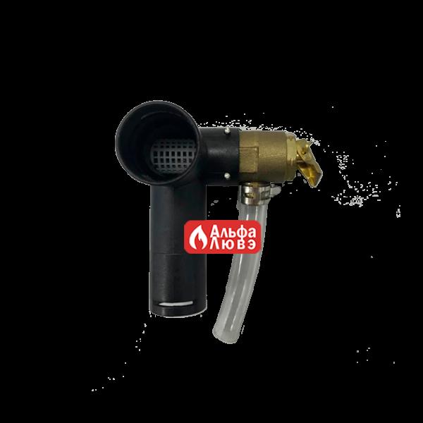 Клапан безопасности S323100014